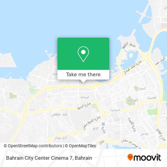 Bahrain City Center Cinema 7 map