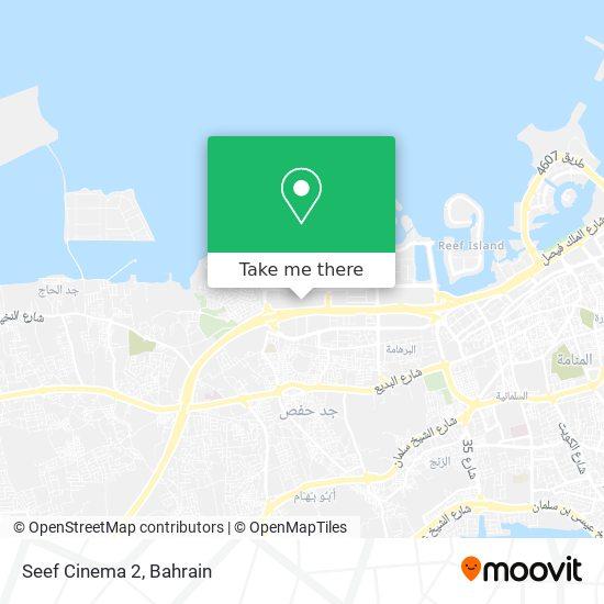 Seef Cinema 2 map