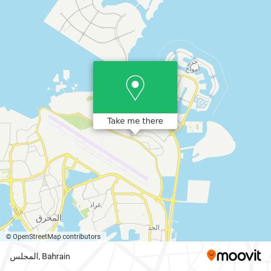 المجلس map