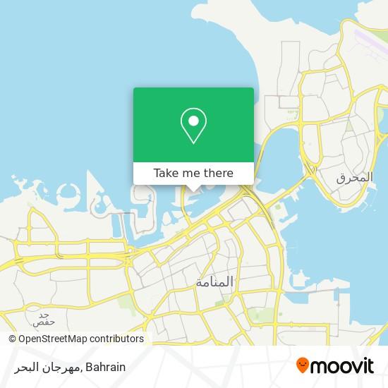 مهرجان البحر map