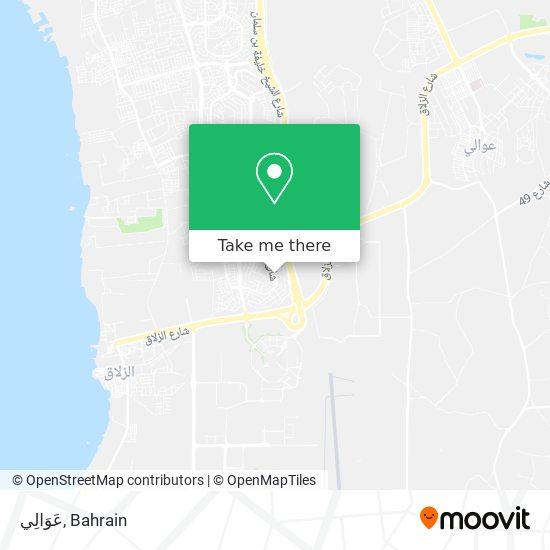 عَوَالِي map