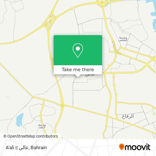 A'ali    عالي map