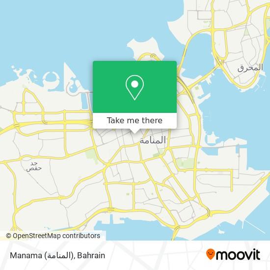Manama (المنامة) map