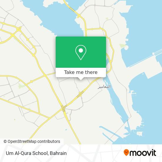 Um Al-Qura School map