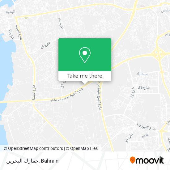 جمارك البحرين map
