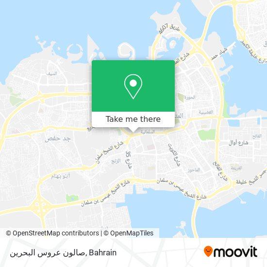 صالون عروس البحرين map
