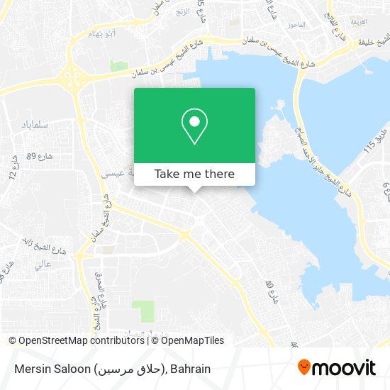 Mersin Saloon (حلاق مرسين) map