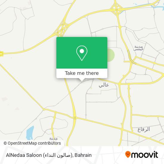 AlNedaa Saloon (صالون النداء) map