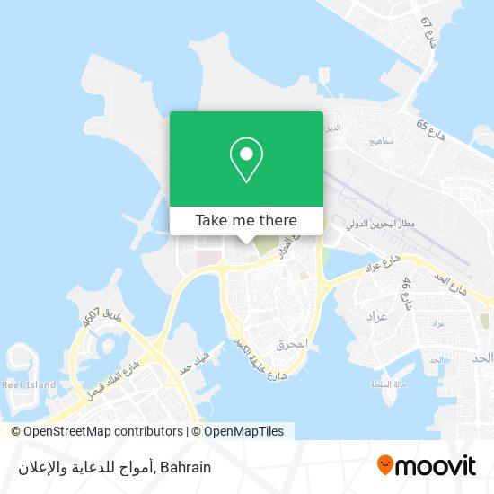 أمواج للدعاية والإعلان map