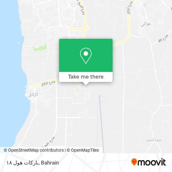 باركات هول ١٨ map