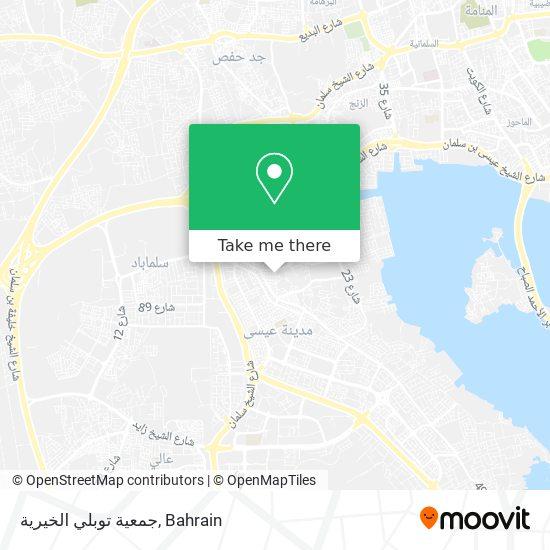 جمعية توبلي الخيرية map