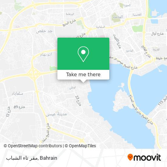 مقر تاء الشباب map