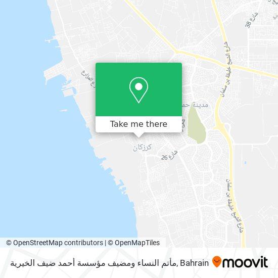 مأتم النساء ومضيف مؤسسة أحمد ضيف الخيرية map