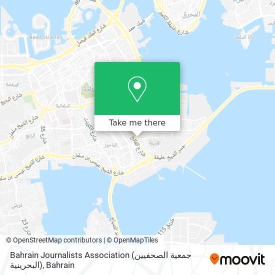 Bahrain Journalists Association (جمعية الصحفيين البحرينية) map