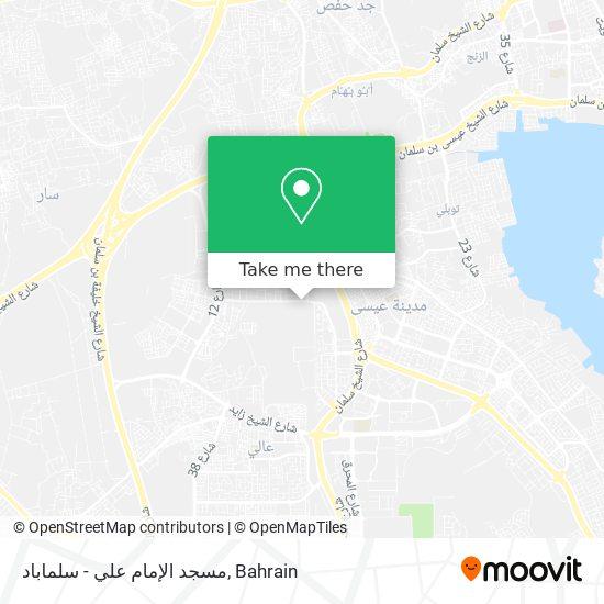 مسجد الإمام علي - سلماباد map