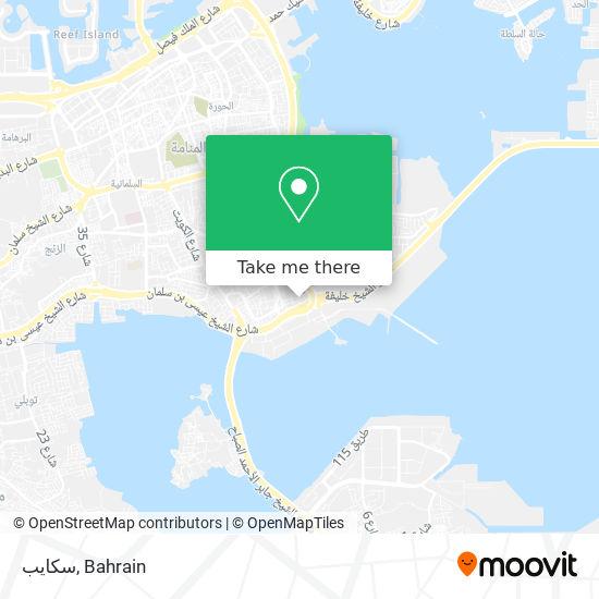 سكايب map