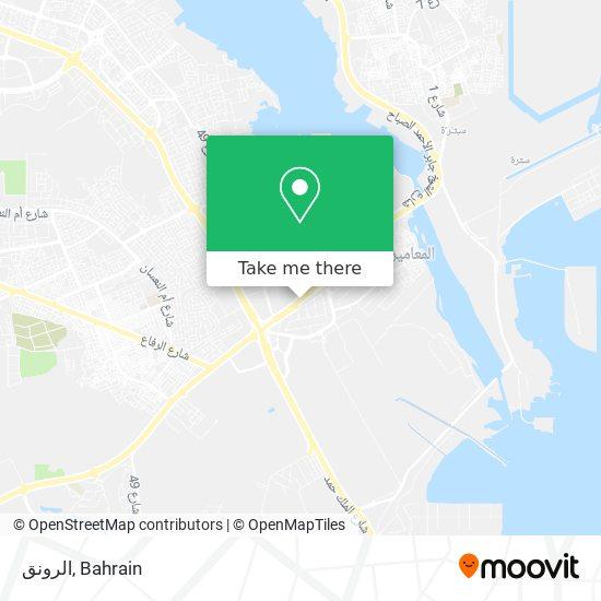 الرونق map