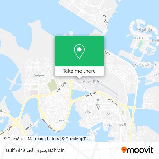 Gulf Air سوق الحرة map