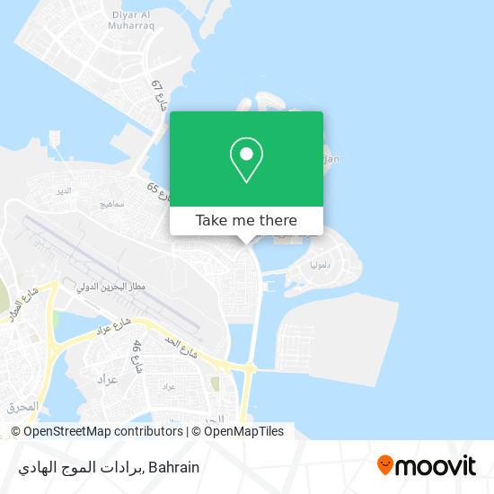 برادات الموج الهادي map