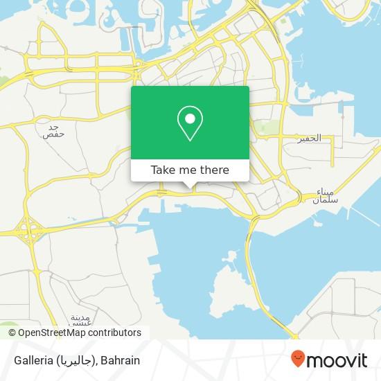 Galleria (جاليريا) map