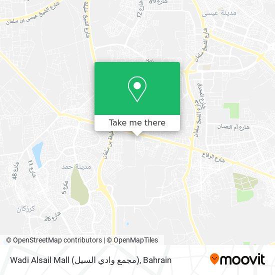 Wadi Alsail Mall (مجمع وادي السيل) map