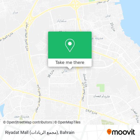 Riyadat Mall (مجمع الريادات) map