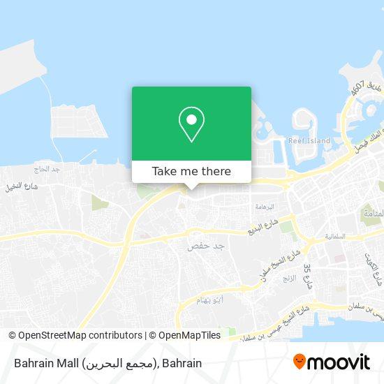 Bahrain Mall (مجمع البحرين) map