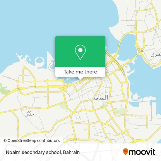 Noaim secondary school map