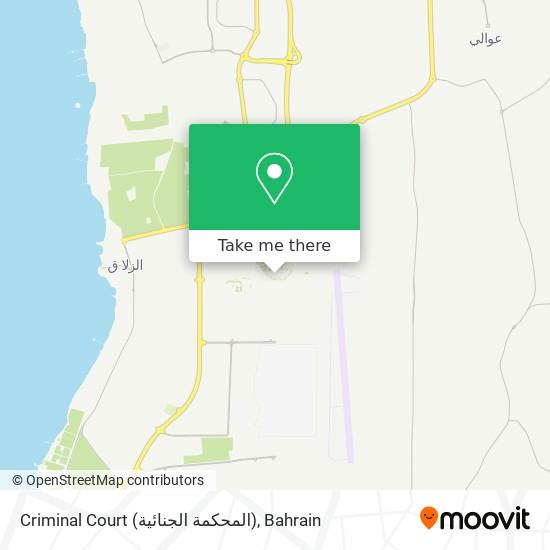 Criminal Court (المحكمة الجنائية) map