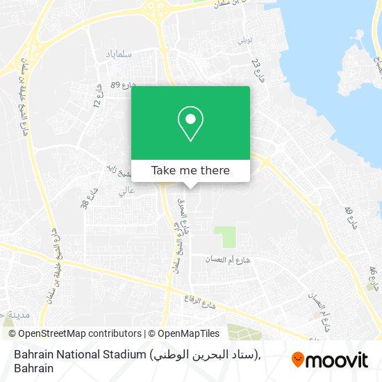 Bahrain National Stadium (ستاد البحرين الوطني) map