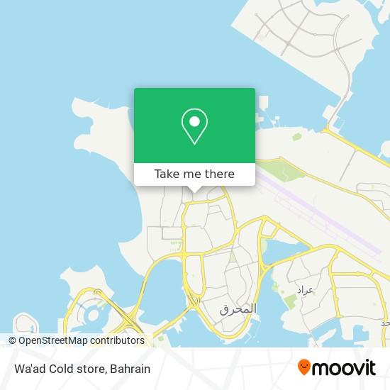 Wa'ad Cold store map