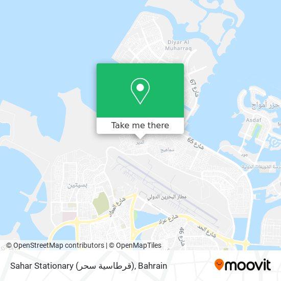 Sahar Stationary (قرطاسية سحر) map