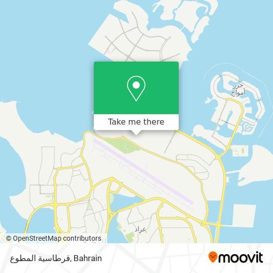 قرطاسية المطوع map