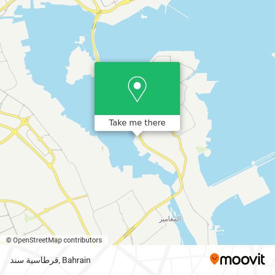 قرطاسية سند map