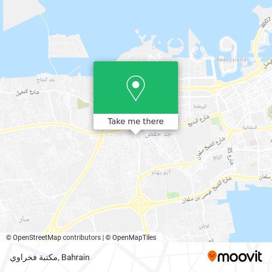 مكتبة فخراوي map