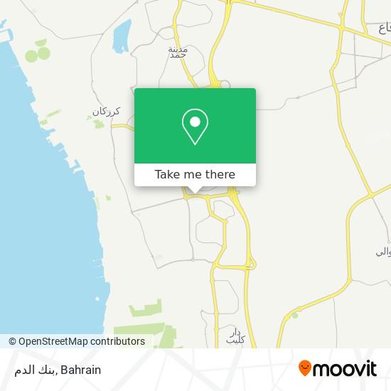 بنك الدم map