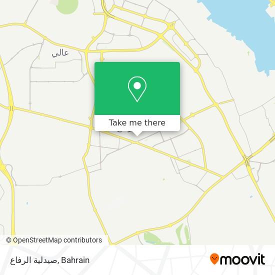 صيدلية الرفاع map