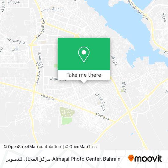 مركز المجال للتصوير-Almajal Photo Center map