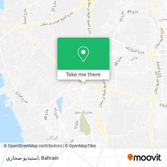 استيديو صحاري map