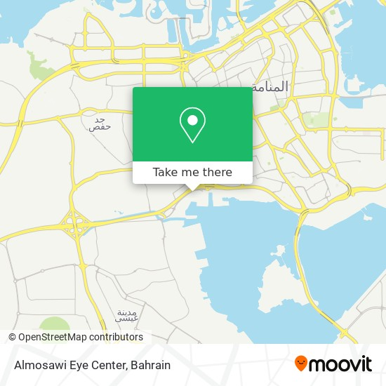 Almosawi Eye Center map