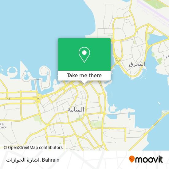 اشارة الجوازات map