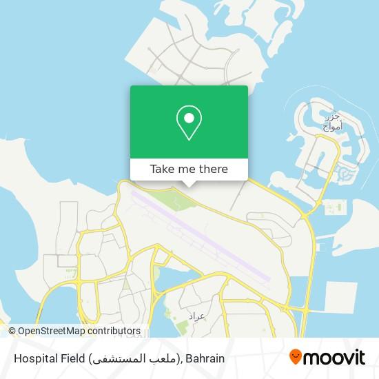 Hospital Field (ملعب المستشفى) map