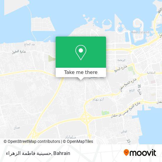 حسينية فاطمة الزهراء map