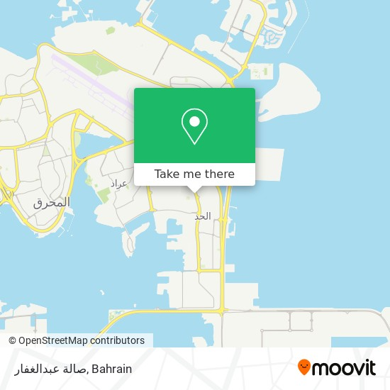 صالة عبدالغفار map