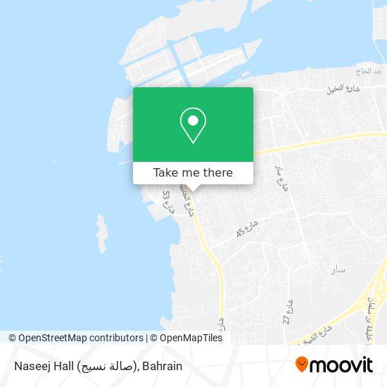 Naseej Hall (صالة نسيج) map