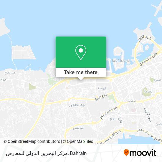 مركز البحرين الدولي للمعارض map