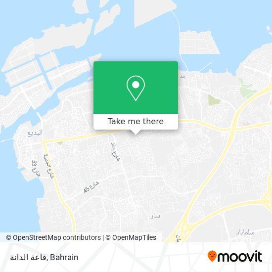 قاعة الدانة map