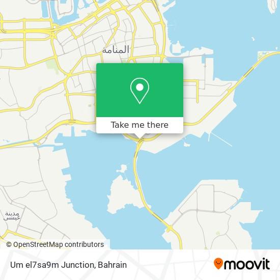 Um el7sa9m Junction map
