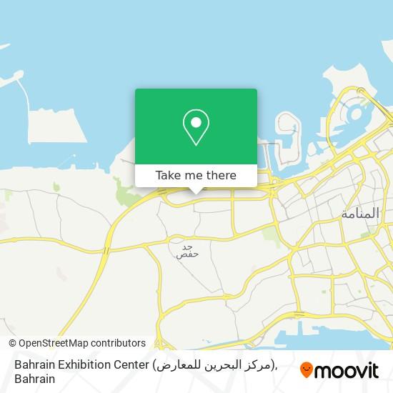 Bahrain Exhibition Center (مركز البحرين للمعارض) map
