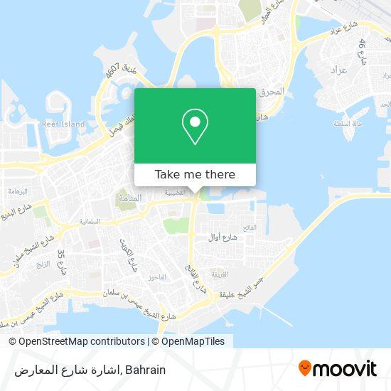 اشارة شارع المعارض map